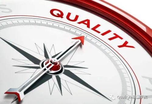 质量部门工作职责(全套)!【QualityIn质量学院】